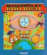 1972年1月24日生まれ