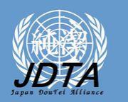 日本DT連合「JDTA」