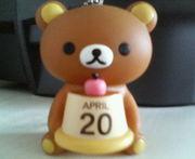 ☆4月20日うまれB型の人☆