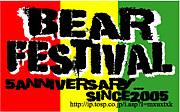 BEAR FESTIVAL!!!!