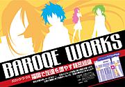 BAROQE WORKS