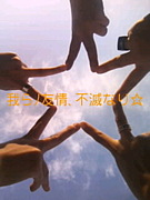★WE LOVE スポーツ★