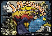 J.N SOUNDS