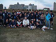 SEIG RUGBY FOOTBALL CLUB