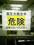 溶液物性化学研究室