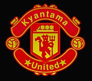 Kyantama United.