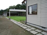 茨城県立八千代高等学校弓道部