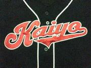 東京海洋大学硬式野球部