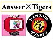 【AnAn】Answer×Tigers【阪神】
