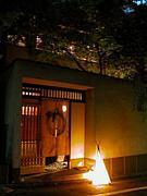 赤坂京都祇園 おいしんぼ別邸