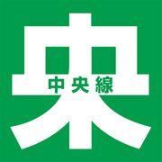 がち上がれ!中央線(大阪)