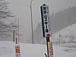 薬師山スキー場で滑る!