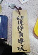 ☆★HAKUHO MOON★☆