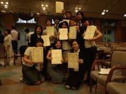 伝統文化討議セッション2007