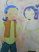 【青】あいことおんぷ【紫】