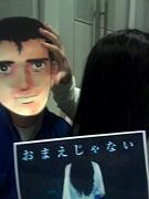 阿部貞子の集う会♪〜θ(^O^ )