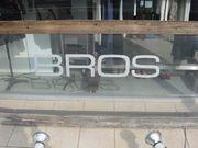 BROS(ブロス)