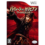 Wii☆パイレーツオブカリビアン