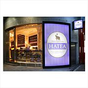 tea espresso HATEA