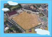 名古屋市立牧の原小学校