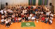 NYU九州青年祭inNAGASAKI