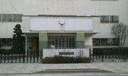 上田第二中学校