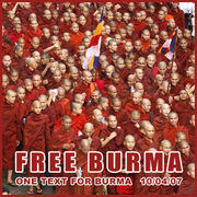 フリービルマ!(Free Burma !)
