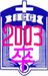 茨キリ高2003年卒業生集合