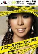 ☆AI L.A.&GC LIVE☆
