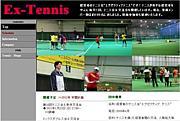 Ex-Tennis