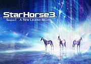 Star Horse Series