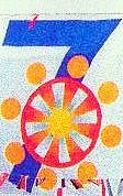 神宮前小学校 70周年記念卒業