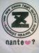 nante♥?