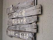 cafe quark