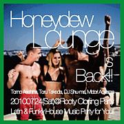 Honeydew Lounge