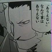 あーりえなーい(>_<)