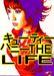 �������Î����ʎƎ�THE LIFE