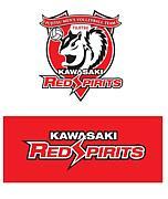 富士通 KAWASAKI RED SPIRITS