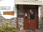 あわじのカフェ『cafe Acclaim』