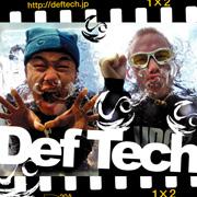 Def Tech を 歌おう♪