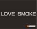 たばこやめる気無し!