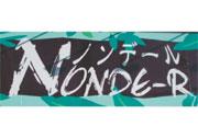 NONDE-R(�Υ�ǡ���)�ݥ���