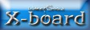 X-board ウェイク&スノーチーム