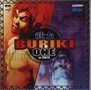 武力 -BURIKI ONE-