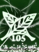 ☆ 米東【105期】☆