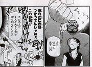 世界に日本の漫画を広めよう!