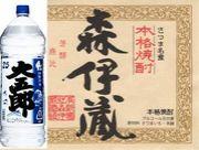 酒!焼酎三昧 酒!