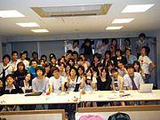 参加団体局2008