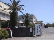 県立串木野高校最高っす!