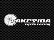 竹芝サイクルレーシング